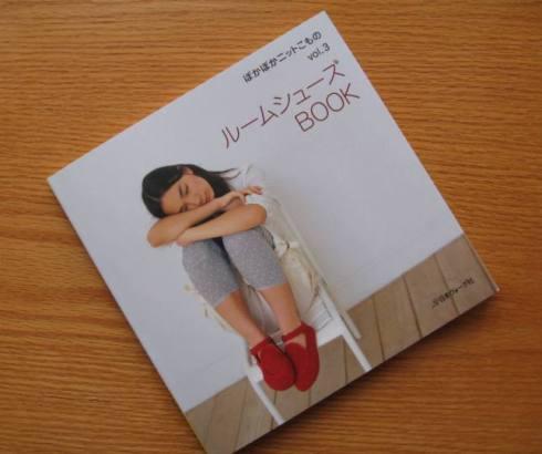 japanesecraftbook1.jpg