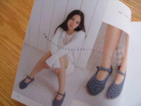 japanesecraftbook2.jpg